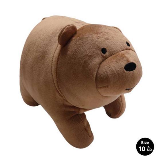 We Bare Bears ตุ๊กตากรีซ เดิน 10 นิ้ว