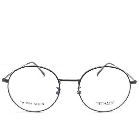 Titamic 3568 รหัสสี 09