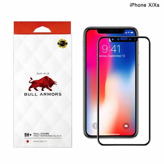 Bull Armors ฟิล์มกระจก สำหรับ iPhone X/XS 2.5D