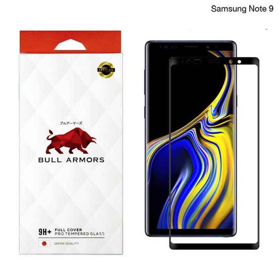 Bull Armors ฟิล์มกระจก สำหรับ Samsung Note9