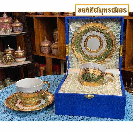 หนูเล็กเบญจรงค์ ชุดกาแฟ+จานรอง ทองนูน ลายพุ่มข้าวบิณฑ์ สีเขียวตอง