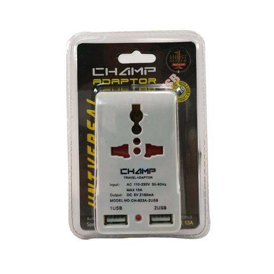 Champ ปลั๊ก 2 ทาง 2USB รุ่น CH-823A-2USB (CH 931B)