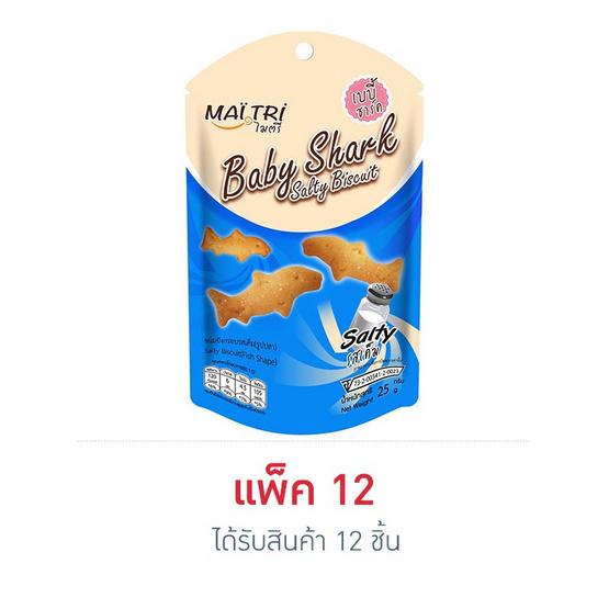 ไมตรี ขนมปังกรอบ รูปปลาฉลาม 25กรัม (1แพ็ค 12ซอง)