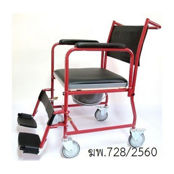 Abloom เก้าอี้นั่งถ่าย มีล้อ สามารถถอดที่วางแขน และที่วางเท้าได้ สีดำ/แดง