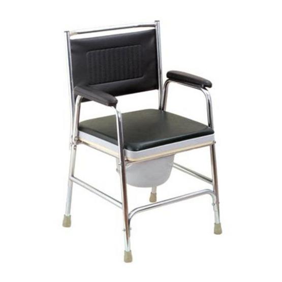 Abloom เก้าอี้นั่งถ่าย ส้วมเคลื่อนที่