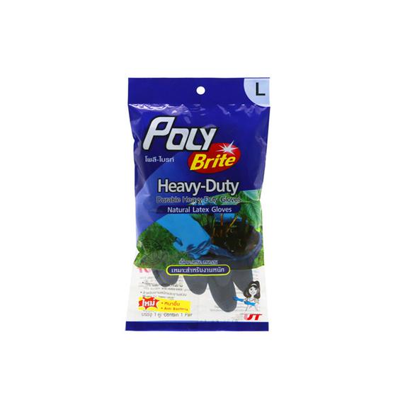 โพลี-ไบรท์ ถุงมือยางธรรมชาติ รุ่น HEAVY–DUTY (Size L) (1คู่)
