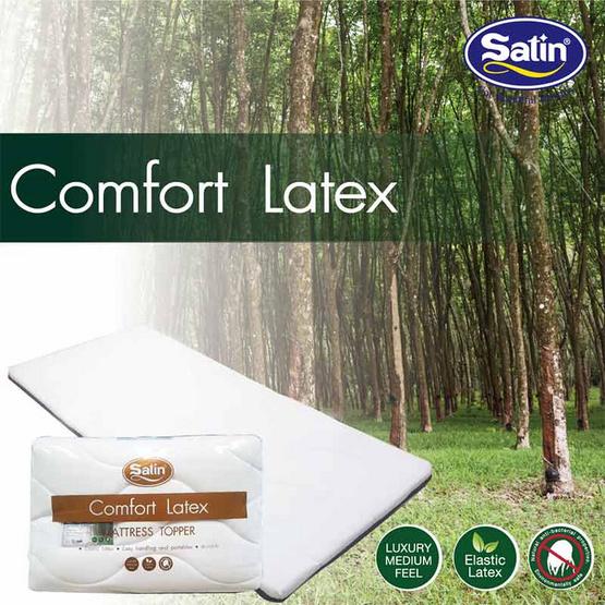 Satin ที่นอนยางพารา รุ่น Comfort Latex ขนาด 3 ฟุต (หนา 2 นิ้ว)