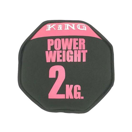 Thai Sports King ดัมเบลถุงทราย 2 กิโล สีชมพู