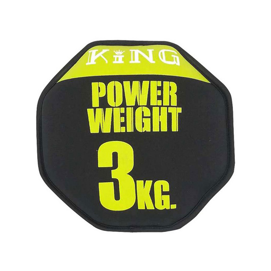 Thai Sports King ดัมเบลถุงทราย 3 กิโล สีเหลือง