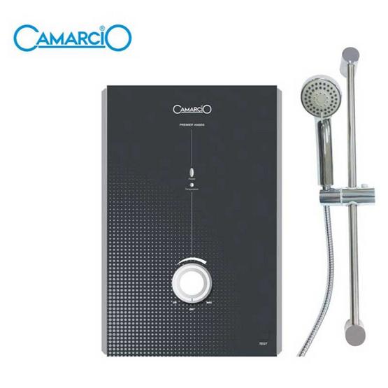 CAMARCIO เครื่องทำน้ำอุ่น กำลังไฟ 4,500 วัตต์ รุ่น MNT 4500 B(.02)