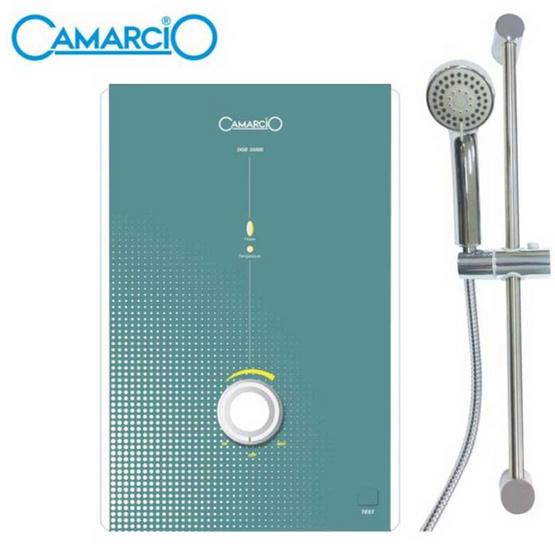 CAMARCIO เครื่องทำน้ำอุ่น 3500 วัตต์ รุ่น DGB 3500 B