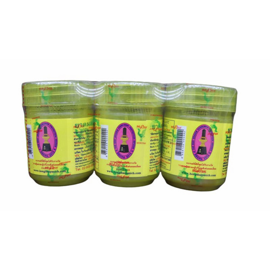 หงส์ไทย ยาดมสมุนไพร (กระปุกเหลือง) 1 ออนซ์ แพ็ค 3 กระปุก