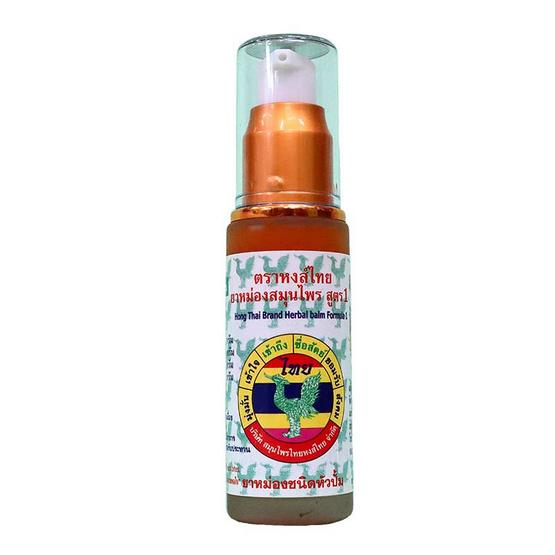 หงส์ไทย ยาหม่องสมุนไพร ชนิดครีมเจล (หัวปั๊ม) สูตรร้อนเย็น 30 ซีซี 1 ขวด