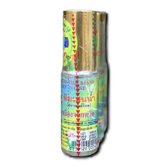 หงส์ไทย ยาดมพิมเสนน้ำ (ชนิดลูกกลิ้ง) 5 ซีซี แพ็ค 3 ขวด