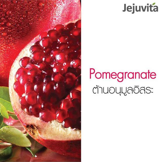 Jejuvita Glutato 15000 mg. บรรจุ 15 ซอง