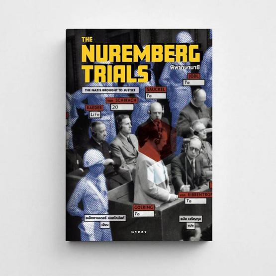 พิพากษานาซี THE NUREMBERG TRIALS THE NAZIS BROUGHT TO JUSTICE