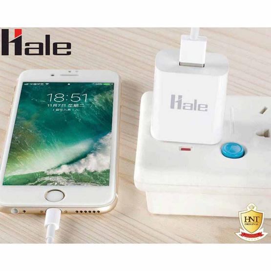 Hale หัวชาร์จ 2.1A รุ่น HC-04