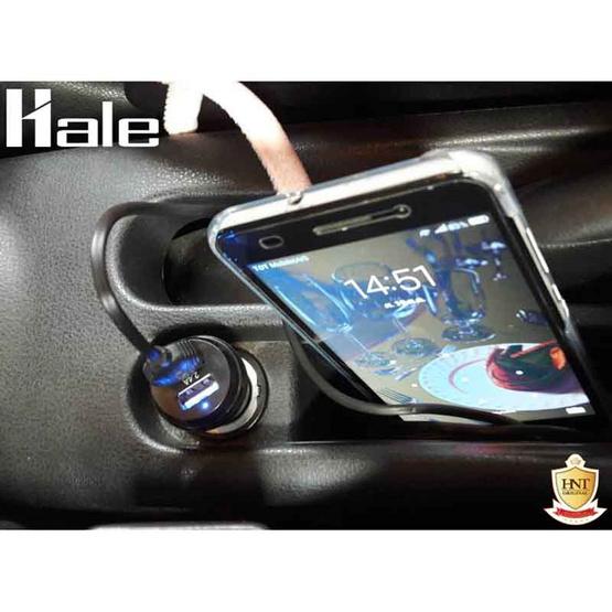 Hale ที่ชาร์จใจรถ พร้อมสาย Lightning รุ่น HCS-02