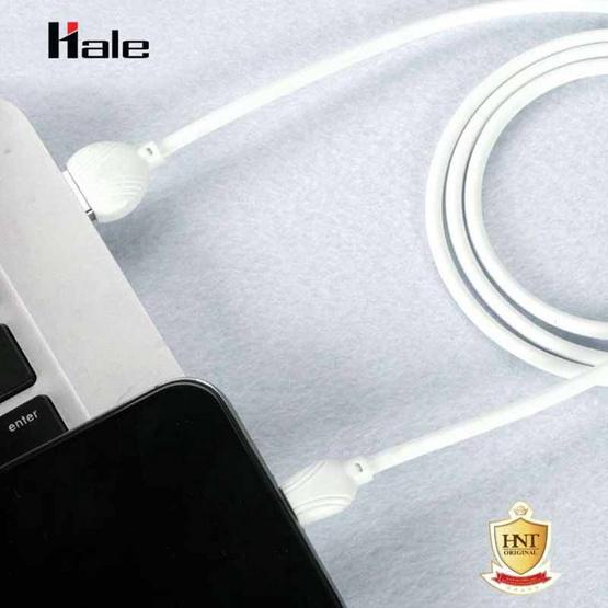 Hale สายชาร์จ Lightning รุ่น HC-02