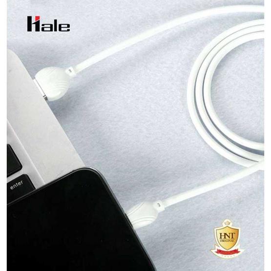Hale สายชาร์จ Micro รุ่น HC-02