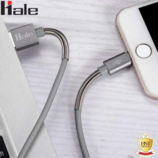 Hale สายชาร์จ Micro รุ่น HC-01