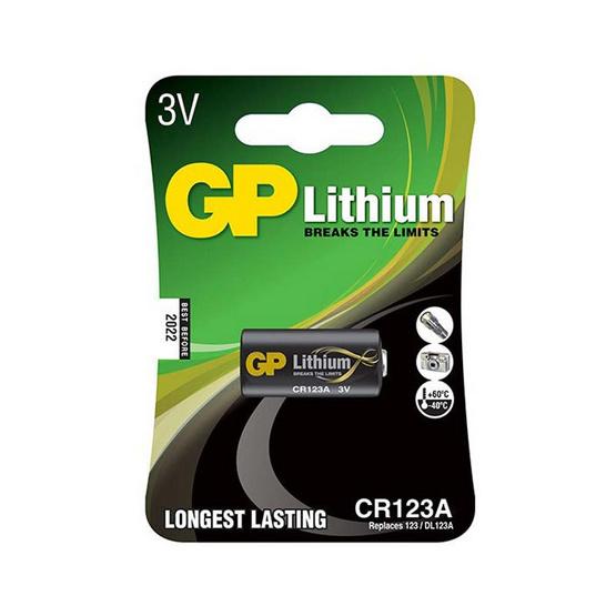 GP ถ่าน รุ่น Lithium Photo no.CR123 1 ก้อน