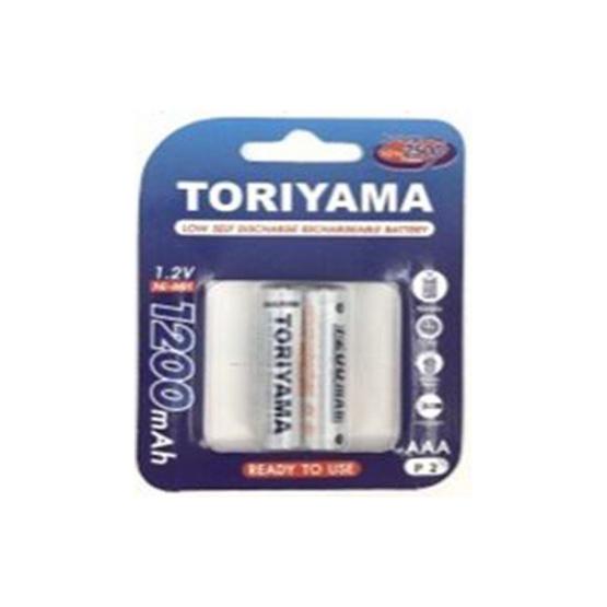 Toriyama ถ่านชาร์จ รุ่น AAA1200 Pack 2