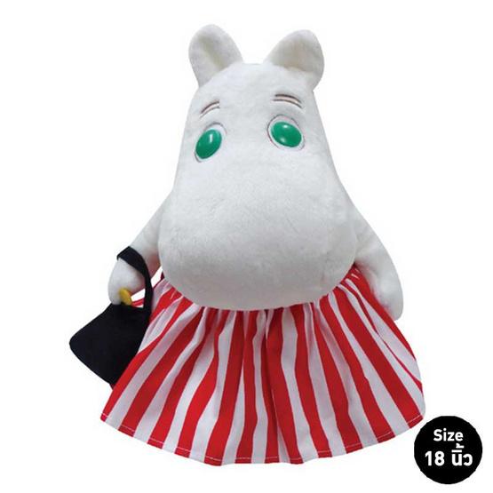 Moomin ตุ๊กตามูมินหมาม๊า 18 นิ้ว