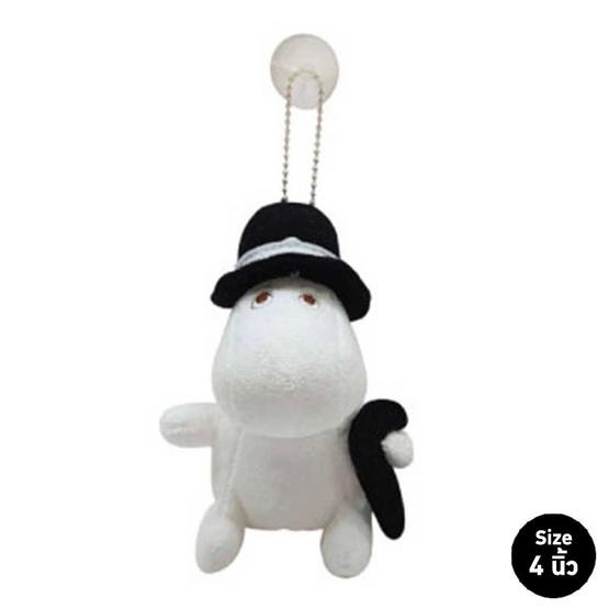 Moomin พวงกุญแจมูมินปาป๊า 4 นิ้ว