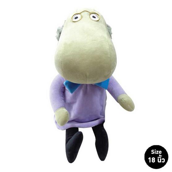 Moomin ตุ๊กตามีฮูเลนส์ 18 นิ้ว