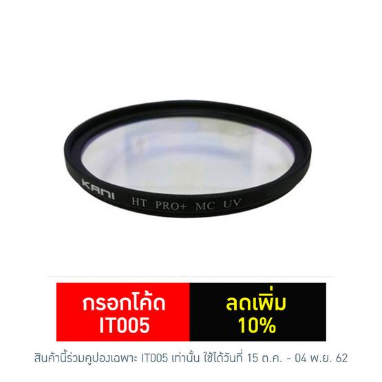 Kaniฟิลเตอร์HtPro+McUv72mm.