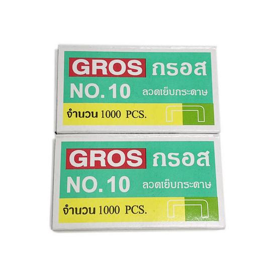 GROS เครื่องเย็บกระดาษHD-10P(คละสี) พร้อมลวดเย็บ2กล่อง