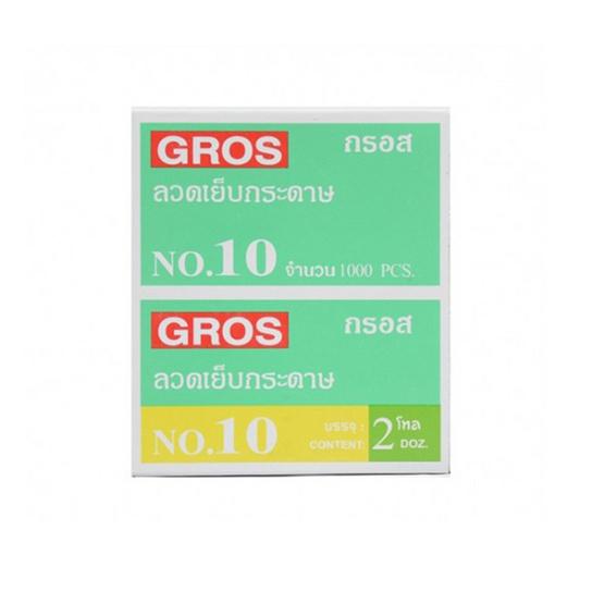 GROS ลวดเย็บกระดาษ เบอร์10 (แพ็ค24กล่อง)