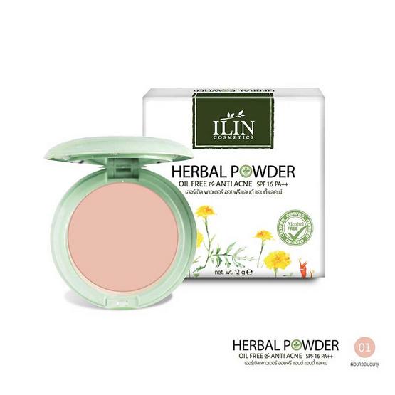 ILIN แป้งทูเวย์ Herbalp Oil Free & Anti Acne SPF16 PA++ 12 กรัม