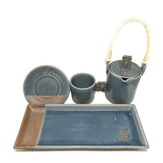 ChiangMai Celadon ชุดน้ำชาอยู่ดีมีสุข