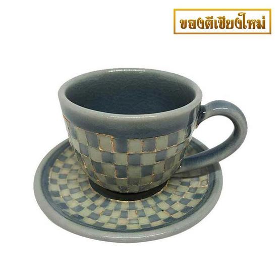 ChiangMai Celadon ชุดแก้วกาแฟศิลาดลโมเสค พร้อมจานรอง - เขียว