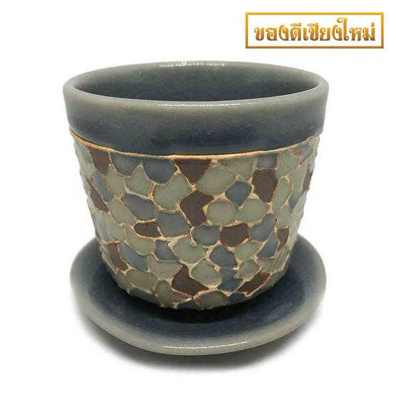 ChiangMai Celadon แก้วน้ำชาศิลาดล โมเสค พร้อมจานรอง