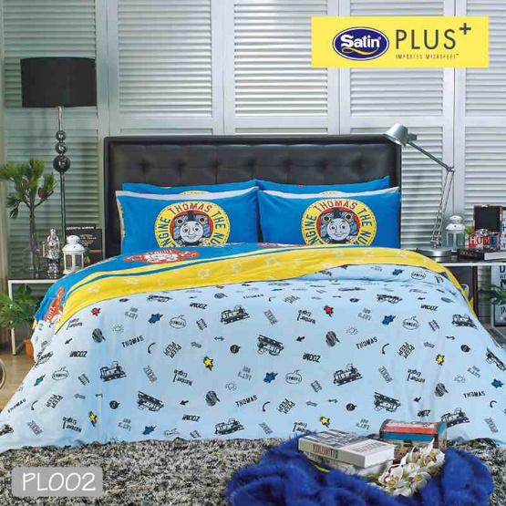 Satin Plus ชุดผ้าปูที่นอน Thomas PL002