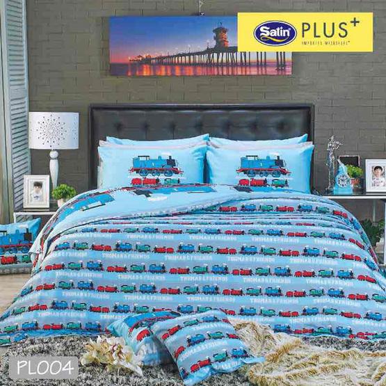 Satin Plus ชุดผ้าปูที่นอน Thomas PL004