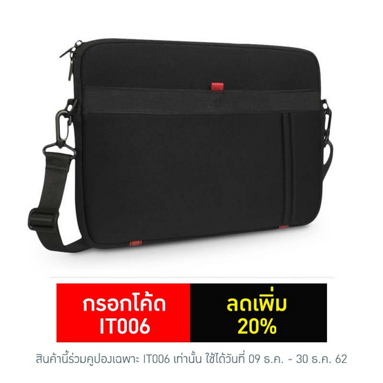 "Rivacase กระเป๋าโน๊ตบุ๊ค รุ่น 5120 13.3"""