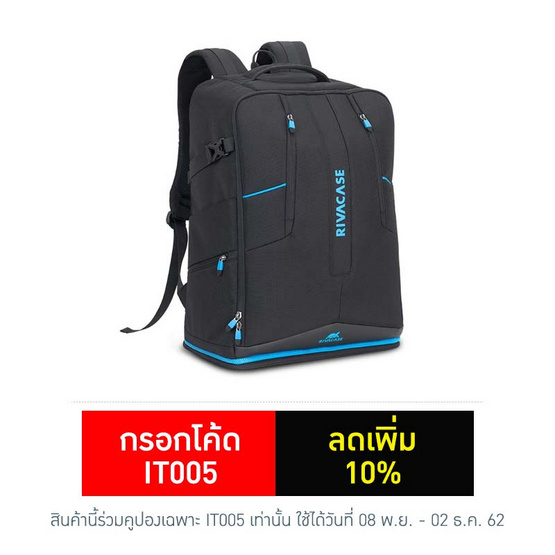 """Rivacase กระเป๋า รุ่น 7890 Drone for 16"""" laptop"""