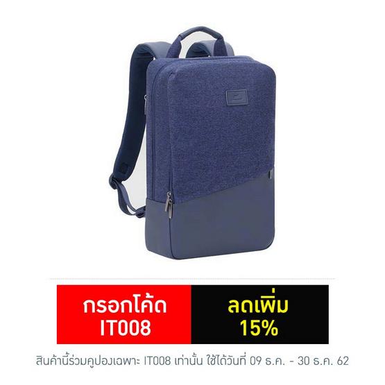 "Rivacase กระเป๋าโน๊ตบุ๊ค รุ่น 7960 MacBook Pro 15.6"""