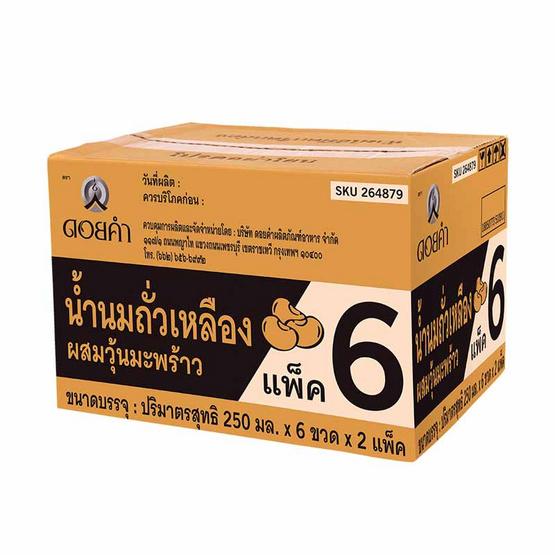 ดอยคำ นมถั่วเหลืองผสมวุ้นมะพร้าว 250 มล. (ยกลัง 12 ขวด)