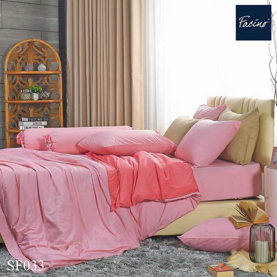 Facino ชุดผ้าปูที่นอน SF033