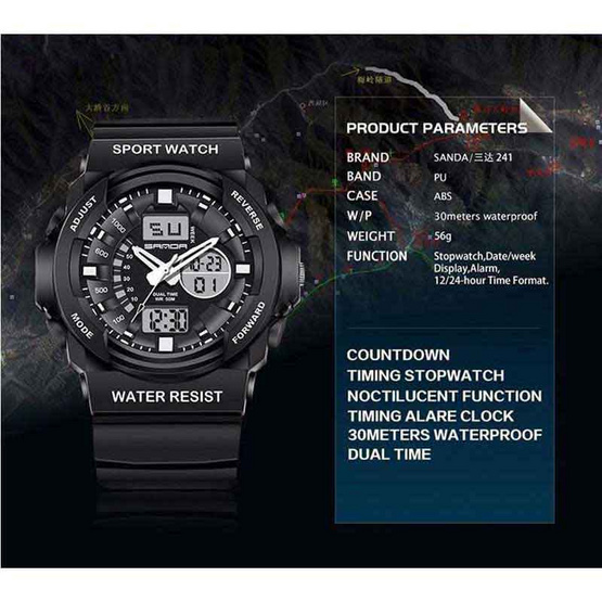 SANDAWATCH นาฬิกาข้อมือผู้ชาย รุ่น SW241
