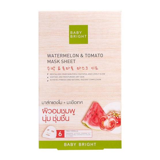 Baby Bright แผ่นมาส์กหน้า สูตร Watermelon & Tomato 20 กรัม