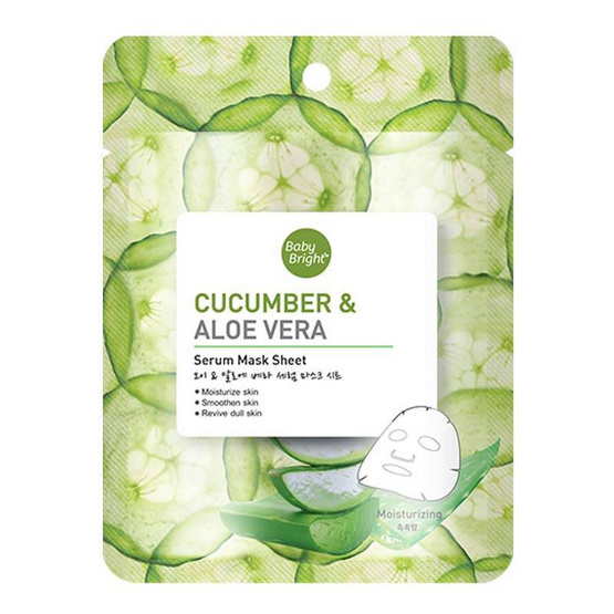 Baby Bright Cucumber & Aloe Vera Serum Mask Sheet 20 g