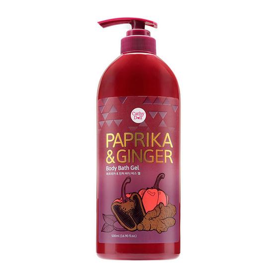 Cathy Doll Paprika & Ginger Body Bath Gel 500 ml. (1แถม1)