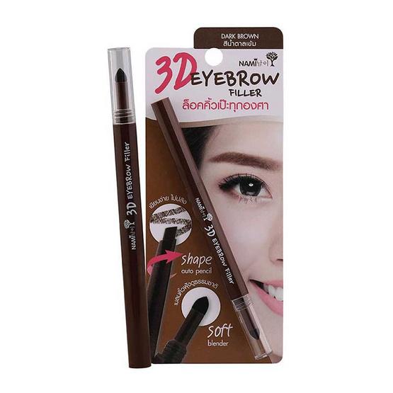 Nami ดินสอเขียนคิ้ว 3D Eyebrown Filler