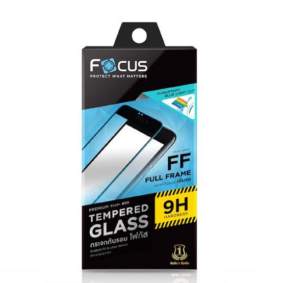 Focus ฟิล์มกระจกกันรอย Full Frame ถนอมสายตา iPhone 6 Plus/6s Plus